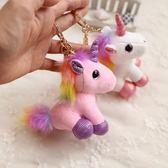 黑五好物節粉嫩少女心ins網紅獨角獸鑰匙扣圈鏈汽車擺件毛絨玩具包掛件飾品