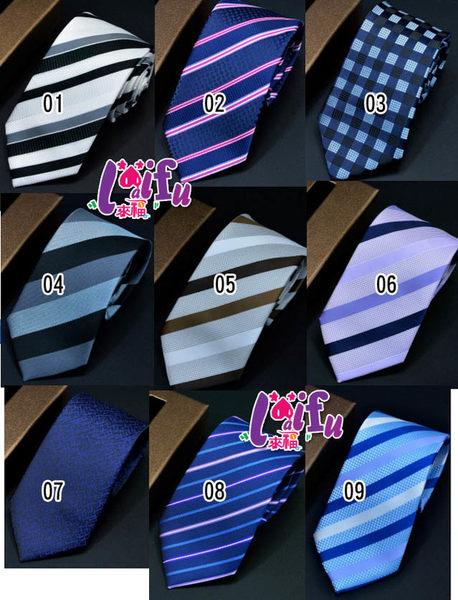 ★草魚妹★k893領帶手打領帶學院7CM中版領帶窄領帶,售價150元