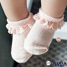童襪 蕾絲 優雅 皇室 公主 透氣 棉質 舒適 兩色 寶貝童衣