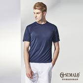【ST.MALO】MIT 歐盟認證瑞士Sanitized防蚊吸排男上衣-1719MT-鳶尾藍