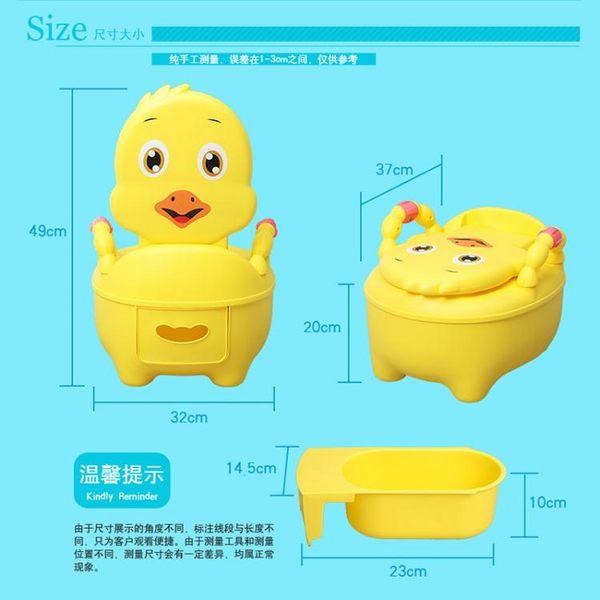加大號男女寶寶坐便器抽屜式兒童便盆小孩馬桶幼兒座便器嬰幼兒凳