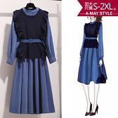 加大碼套裝-兩件式法式花邊背心繫腰連身裙(S-2XL)