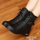 秋冬季新款馬丁靴英倫風潮女鞋子雪地棉鞋加絨皮鞋拉鏈短靴女靴子 韓語空間