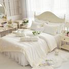 天絲床罩 加大雙人床罩 雙人床罩 公主風床罩 可妮 白色 蕾絲床罩 結婚床罩 床裙組 荷葉邊 佛你