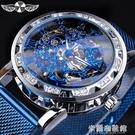 男士手錶 機械錶男鏤空個性學生韓版夜光簡約時尚潮流概念男士手錶腕錶爆款 快速出貨