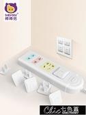 防撞條 插座插頭保護蓋兒童防觸電防護蓋寶寶插孔防電保護套安全塞