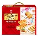 義美製餅家綜合禮盒461.6g【愛買】