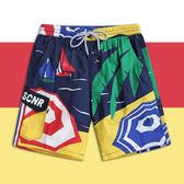 夏度假情侶沙灘褲男大碼寬鬆五分褲女休閒大褲衩   麥吉良品