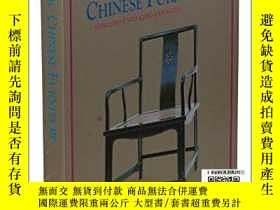 二手書博民逛書店【罕見】Classic Chinese Furniture: M