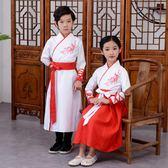 漢服女童古裝國學服中國風弟子規表演服三字經演出服兒童漢服男童 童趣
