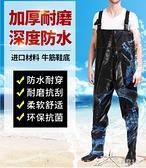 加厚 半身下水褲防水捕釣魚涉水膚抓魚男女通用連體雨鞋雨褲叉褲 新年禮物 YYP