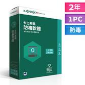 卡巴斯基 KAV 防毒軟體2017 / 1台2年 原廠型號: 2017 KAV 1P2Y