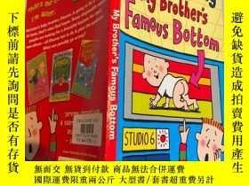 二手書博民逛書店My罕見brothers famous bottom 我的兄弟有名的屁股Y200392