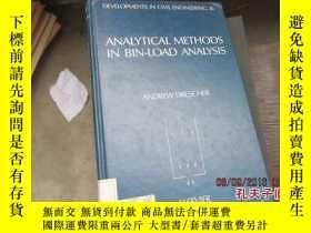 二手書博民逛書店analytical罕見methods in bin-load