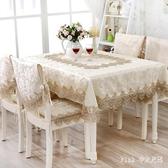 桌布布藝歐式長方形家用茶幾布電視櫃臺布蕾絲桌旗餐桌布椅套套裝LXY6432【pink中大尺碼】