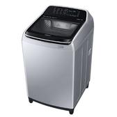 回函贈★ 三星16公斤智慧變頻雙效手洗洗衣機WA16N6780CS/TW