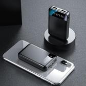 20000毫安行動電源便攜小巧蘋果華為vivoppo手機專用移動電源石墨烯