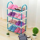 簡易鞋架多層特價防塵經濟型簡約寢室小鞋柜家用鞋架子 nm1306 【VIKI菈菈】