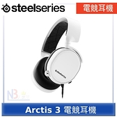 【SteelSeries 賽睿】Arctis 3 有線電競耳機麥克風 2019-白色
