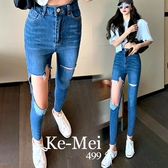 克妹Ke-Mei【ZT67321】vintage龐克古著破洞高腰彈力緊身牛仔褲