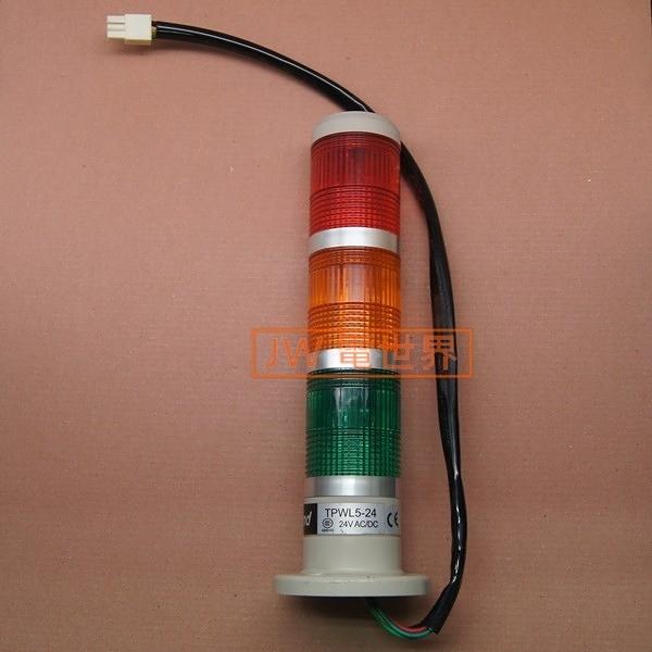 《電世界》台灣TEND天得TPWL5-L73ROG 警示燈*1904