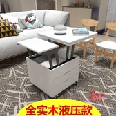 升降茶几 多功能升降茶几 簡約客廳折疊茶桌 小戶型實木可行動茶几餐桌兩用T