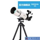 博冠天文望遠鏡專業觀星觀天高倍兒童80400望遠鏡天文1000000 WJ3C數位百貨