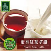歐可茶葉 真奶茶 蜜香紅茶拿鐵(8包/盒)