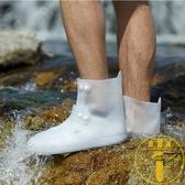 時尚雨鞋防水鞋套戶外輕便男女短筒透明成人雨靴套【雲木雜貨】