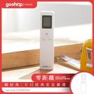 goshop classic 購經典 零距離 GC 雷射測距儀 測距儀 測距離 精準測量 皮尺 捲尺 單位換算 量身高