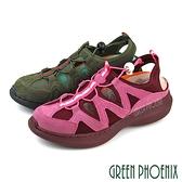 U51-20224 女款休閒涼鞋 全真皮手縫撞色簍空束帶釦厚底氣墊休閒涼鞋【GREEN PHOENIX】