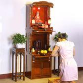 現代簡約佛台佛龕立櫃供台家用財神爺供奉桌佛櫃神台供桌實木神龕XW