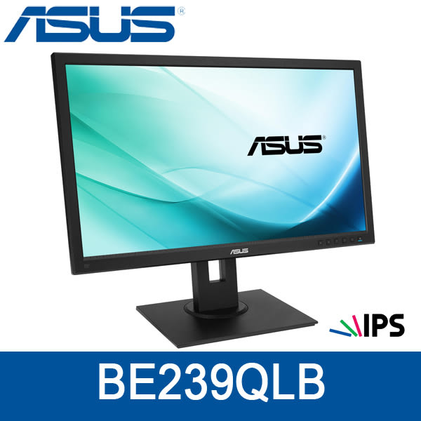 【免運費】ASUS 華碩 BE239QLB 23型 廣視角 商用專業顯示器 / 23吋 / IPS面板 / 低藍光+不閃屏