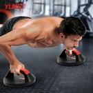 俯臥撐板 俯臥撐板支架可旋轉輔助器多功能練胸肌訓練器材家用健身神器【快速出貨八折鉅惠】