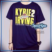創信 NBA 短袖 短T 騎士 Irving #2 深藍黃點點 號碼 8730260-111【Speedkobe】