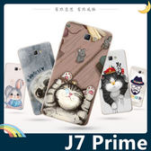 三星 Galaxy J7 Prime 彩繪磨砂手機殼 PC硬殼 卡通塗鴉 超薄防指紋 保護套 手機套 背殼 外殼