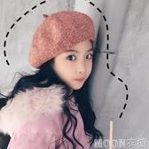 秋冬兒童貝雷帽英倫風少女日系畫家帽中大童保暖針織淑女南瓜帽子 moon衣櫥