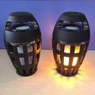 【鼎立資訊】無線藍牙音箱 創意智能火焰燈 迷你喇叭 露營氛圍燈 創意喇叭 火焰藍芽喇叭 現貨