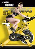 AB動感單車超靜音健身車家用腳踏車室內運動自行車減肥健身器材FA【鉅惠嚴選】