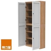 組 -特力屋萊特 組合式書櫃 淺木櫃/淺木層板8入/白色門4入 78x30x174.2cm