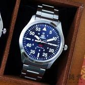 【台南 時代鐘錶 ORIENT】東方錶 FUNG2001D SP系列 飛行運動石英錶 藍面 42mm