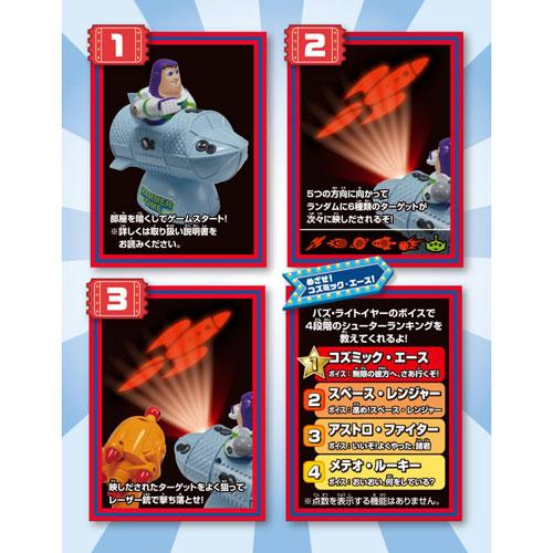日本玩具總動員 巴斯光年雷射槍遊戲組_DS14828公司貨