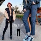 MD韓【A04200221】大腿割破窄管牛仔長褲S-L黑