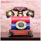 《不囉唆》創意居家復古電話裝飾存錢筒 儲物/置物/罐子/交換禮物(可挑色/款)【A292641】
