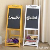 廣告留言小黑板 實木創意寫字板主播背景 DR18347【男人與流行】