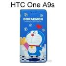 哆啦A夢皮套 [麵包] HTC One A9s (5吋) 小叮噹【正版授權】