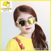 太陽鏡兒童小孩寶寶男童女童女孩公主墨鏡防紫外線舒適個性眼鏡潮 全館免運