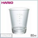 【沐湛咖啡】 HARIO SGS-80B-EX/SGS-140B-EX 咖啡玻璃杯 耐熱玻璃 濃縮杯 80ml 日本製 義式咖啡機