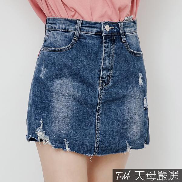 【天母嚴選】破損感抽鬚刷破丹寧牛仔褲裙M-L