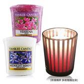 YANKEE CANDLE 香氛蠟燭-茉莉+馬鞭草(49g)X2+祈禱燭杯